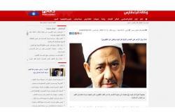إيران تتطاول على الأزهر بسبب مواجهته لدعوات التشيع فى مساجد مصر