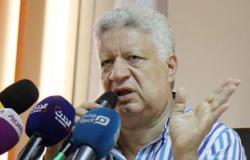 """مرتضى منصور مهاجما رئيس الأهلى فى أحد البرامج :"""" ممكن أجيب أمك الأرض """""""