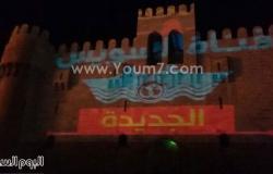 بالصور.. كتابة موعد افتتاح قناة السويس بحروف من ضوء على قلعة قايتباى