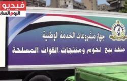 بالفيديو..سيارات القوات المسلحة تنتشر بشوارع الجيزة لتوزيع اللحوم بأسعار مخفضة