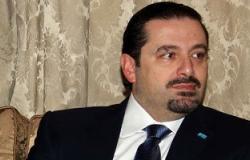 سعد الحريرى يشيد بيقظة الأمن اللبنانى وتمكنه من توقيف أحمد الأسير