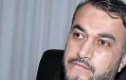 إيران تتسلم غدا جثامين ضحايا حادث تدافع منى