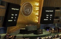 المجموعة العربية بالأمم المتحدة تصوت ضد استخدام التكنولوجيا الإسرائيلية لاستصلاح الأراضى