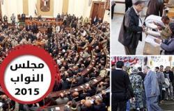 اشتعال المنافسة بدائرة الرمل بالإسكندرية استعدادا لإعادة الانتخابات