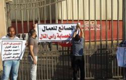 إنهاء اعتصام عمال المصرية للأسمدة بالعين السخنة وعودة العمل بالمصنع
