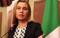 المفوضية الأوروبية تمنح ليبيا 6.6 مليون يورو لمساعدة المدنيين ودعم الشباب