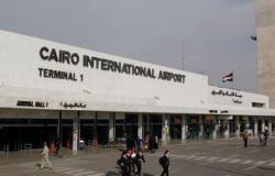 هبوط طائرة ألمانية اضطراريا بمطار القاهرة لإنقاذ سعودى أصيب بأزمة قلبية