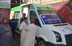 """بالصور.. حملة فيروس """"C"""" بمركز الرياض كفر الشيخ تؤكد نسبة إصابة 16%"""