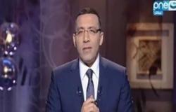 """بالفيديو.. خالد صلاح: """"الرسائل الإعلامية من الحكومة للناس بعافية شوية ولا تسوق جيداً"""""""