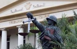 تأجيل محاكمة 96 من عناصر الإخوان بالمنيا لجلسة 23 مارس لمناقشة الشهود