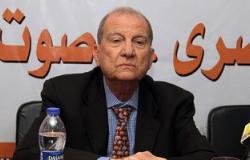"""غلق باب الترشح على رئاسة """"المصرى الديمقراطى"""" وترشح قائمتين فقط"""