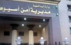 أمن أسيوط يعيد فتاة هاربة من أهلها بعد العثور عليها بقنا