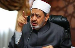 الإمام الأكبر: السعودية تدرك أهمية الالتحام بالأزهر الشريف لمواجهة الإرهاب