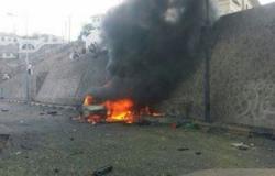 الداخلية اليمنية: 10 قتلى و16 مصابا ضحايا الحادث الإرهابى فى أبين