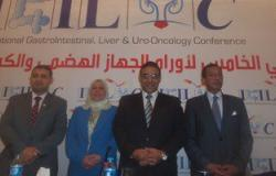 مساعد وزير الصحة: مقترح بخط إنتاج مشترك لتصنيع أدوية الأورام فى مصر