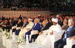 حركة النهضة تعقد مؤتمرًا لإعلان انفصالها عن الإخوان بحضور الرئيس التونسى