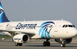 فرنسا تعلن عن غواصة ستشارك فى البحث عن الطائرة المصرية..تعرف على مواصفاتها