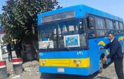 نقل القاهرة: أتوبيسات الهيئة تعمل من 6 صباحا إلى 2 فجرا فى رمضان