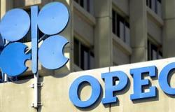 مركز أبحاث أمريكى يشيد بتعامل دول الخليج مع أزمة النفط