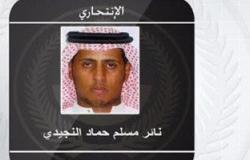 الداخلية السعودية: منفذ هجوم المسجد النبوى سعودى ومدمن مخدرات