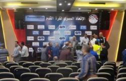 ننشر مواعيد وملاعب مباريات الدور التمهيدى الخامس لكأس مصر