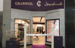 """علامة """"شاريول"""" ترحّب بعملائها في محلّها الجديد في الكويت"""