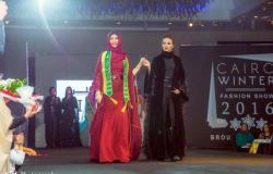 أميمة عزوز تعرض أزياء 2017 وفوز 3 سعوديات في القاهرة