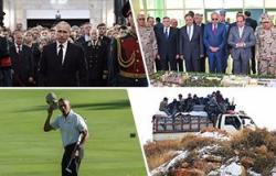 شاهد.. 10 صور تلخص أحداث العالم اليوم