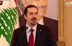 الحكومة اللبنانية ترحب بقرار مجلس الأمن حول الاستيطان الإسرائيلى