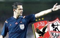أخبار الرياضة المصرية اليوم الثلاثاء 27/12/2016