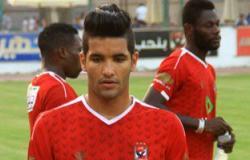 حادث مروع لزوجة شقيق صالح جمعة لاعب الأهلى