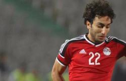 عمرو وردة ثانى تغييرات مصر أمام أوغندا على حساب رمضان صبحى