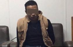 القبض على عاطل بحوزته ربع كيلو هيروين بالاسماعيلية