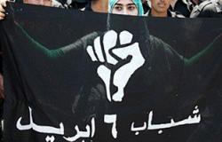 """""""الشعب يطالب محاكمة 6 إبريل"""" هاشتاج يتصدر تويتر.. ومغردون: بئر الخيانة"""